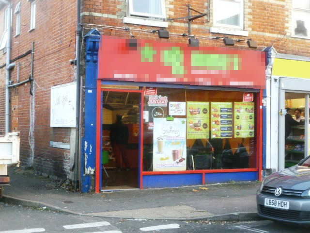 Fast Food Including Burgers, Grilled Chicken, Piri Piri Meals, Chips, Wraps, Milkshakes Including Seating Area, Surrey For Sale