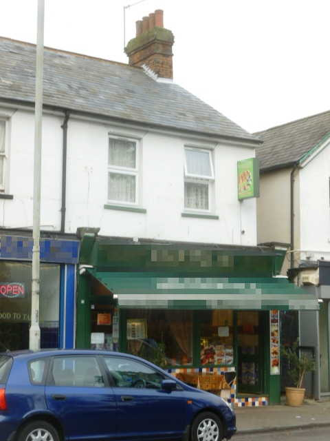 Attractive Licensed Restaurant Plus Hot Food Takeaway (Kebabs and Pizzas), Hertfordshire For Sale
