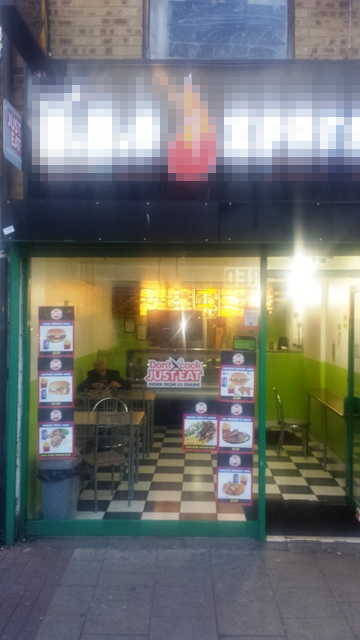 Kebabs, Pizzas, Peri Peri Chicken Takeaway and Delivery, Kent For Sale
