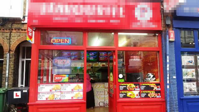 Chicken Takeaway in North London For Sale