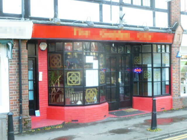 Chinese Restaurant and Takeaway in Surrey For Sale