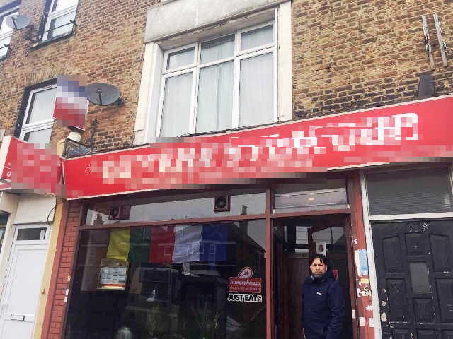 Indian Restaurant in South London For Sale