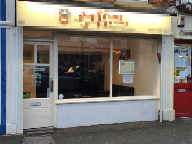 Indian Takeaway in Surrey For Sale