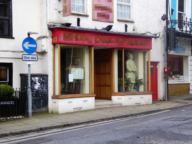 Restaurant Premises in Hampshire For Sale
