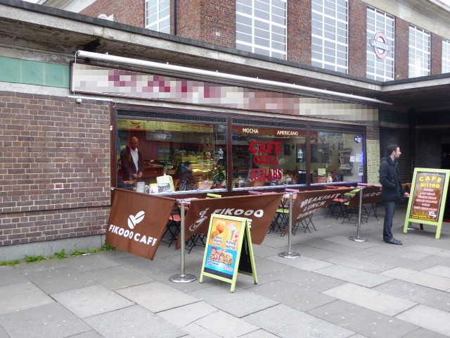 Licensed Caf�/Sandwich Bar in North London For Sale