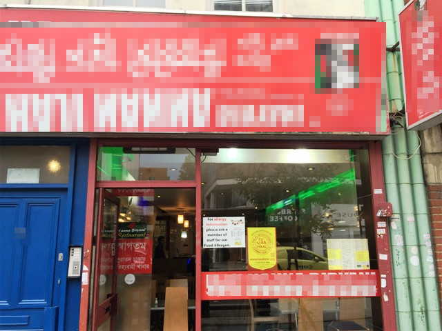 Bangladeshi Restaurant for sale in East London
