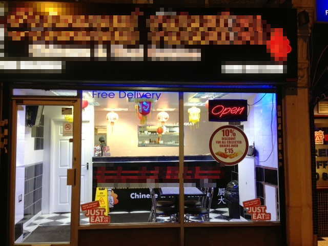 Chinese, Thai and Pizza Takeaway in East London For Sale