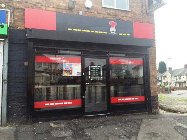 Fish & Chip Shop plus Pizzas in West Midlands For Sale