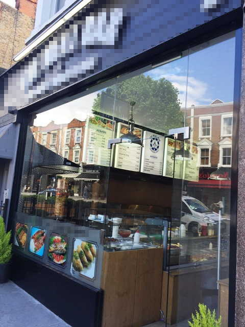 Turkish Restaurant and Kebab Shop in North London For Sale