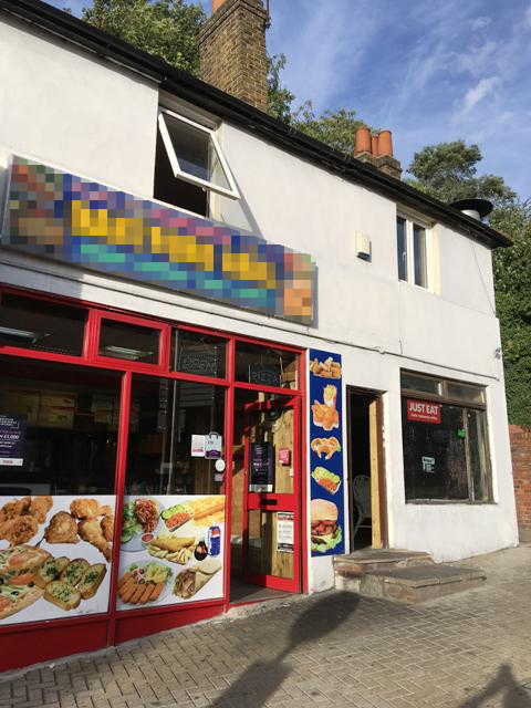 Pizza and Kebab Shop in Kent For Sale