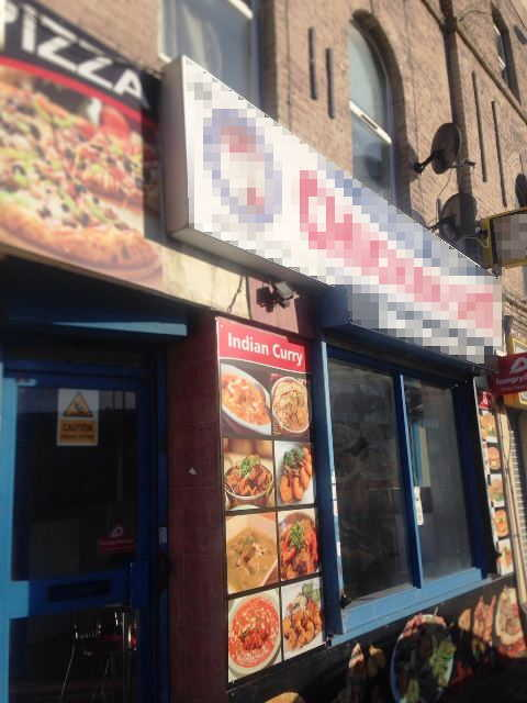 Chicken, Pizza and Kebab Shop in East London For Sale