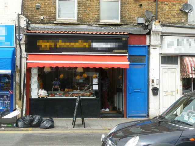 Cafe Coffee Shop in South London For Sale