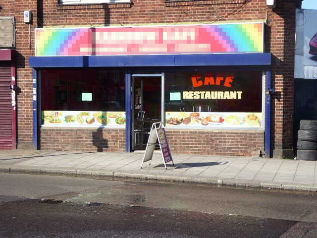 Cafe in North London For Sale