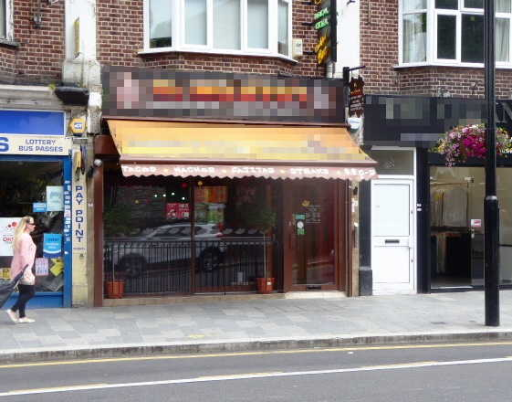 Mexican Restaurant in South London For Sale