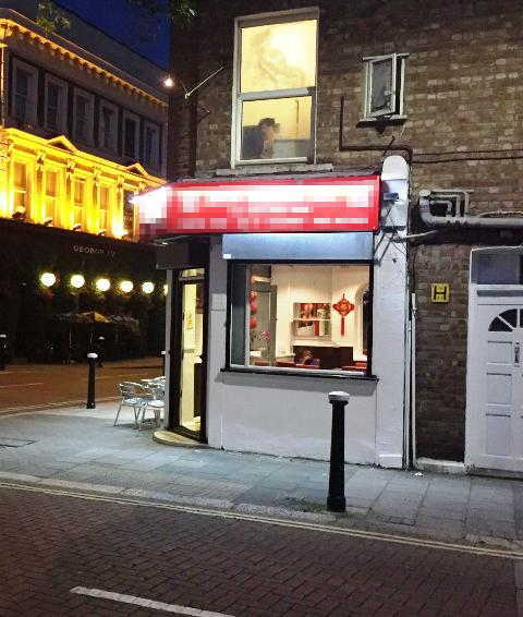 Chinese Restaurant in North London For Sale