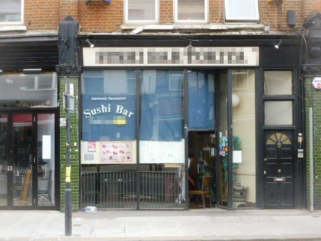 Sushi Bar with Full On Licence in South London For Sale