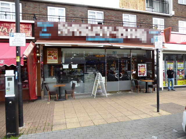 Restaurant in Essex For Sale