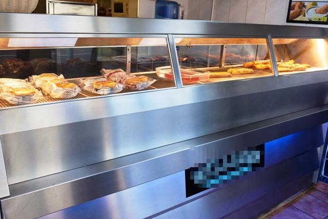 Fish & Chip Shop in Kettering For Sale