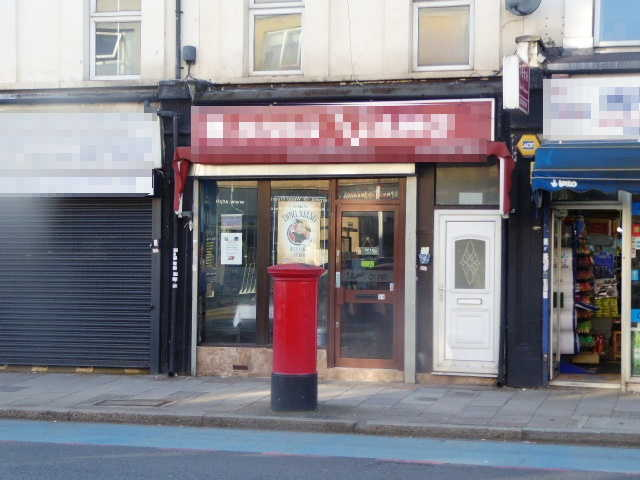 Chinese Restaurant, Fast Food Restaurant, Restaurant and Chinese Takeaway and Delivery in South London For Sale
