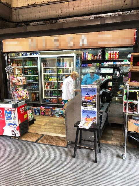 Kiosk in South London For Sale