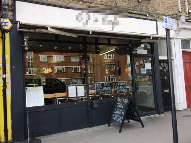 Busy Café Restaurant in West London For Sale