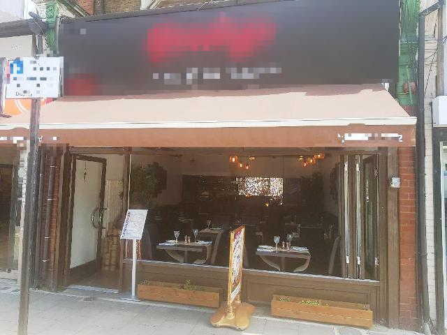 Licensed Restaurant in North London for sale