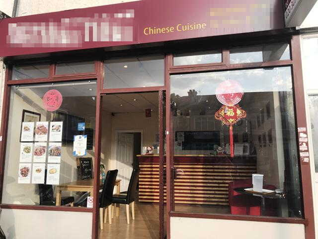 Chinese Takeaway and Delivery in Surrey For Sale