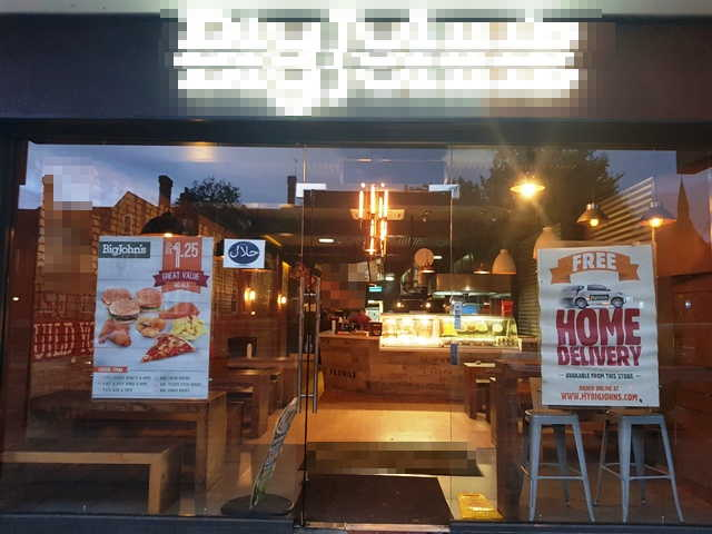 Fast Food Restaurant in West Midlands For Sale