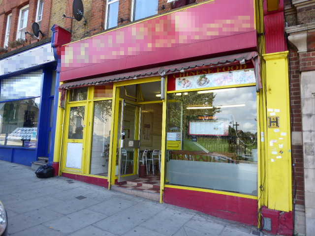 Chinese Takeaway with Seating in South London For Sale