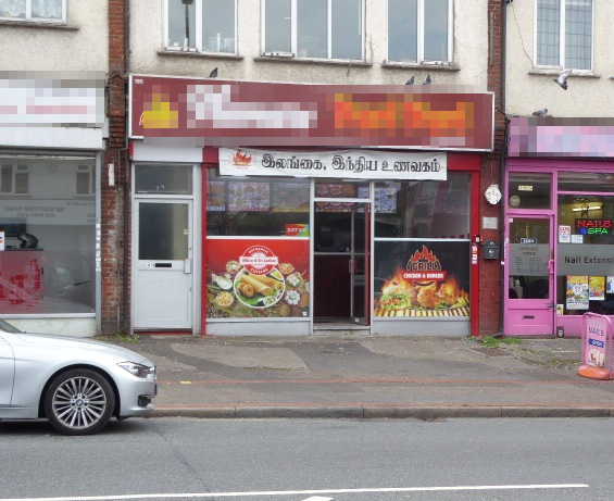 Srilankan Takeaway in Surrey For Sale