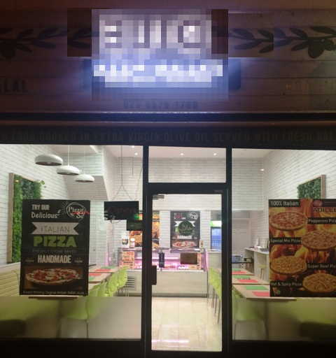 Pizza Restaurant in Greenford For Sale