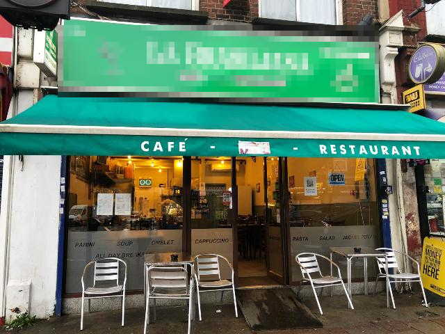 Coffee Shop in North London For Sale