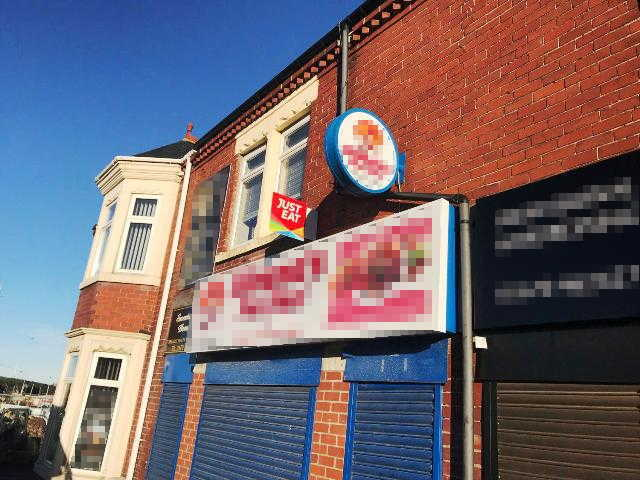 Chicken Shop (Closed) in Northumberland For Sale