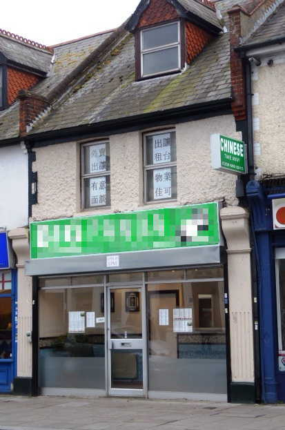 Chinese Takeaway in Surrey For Sale