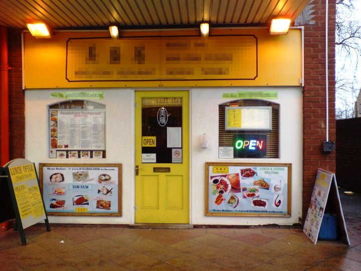 Fish & Chip Shop & Kebab Shop in North London For Sale
