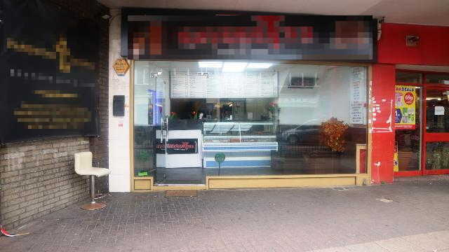 Turkish Takeaway in Essex For Sale