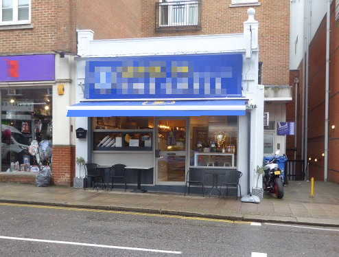 Cafe & Greek Kebab Shop in Surrey For Sale