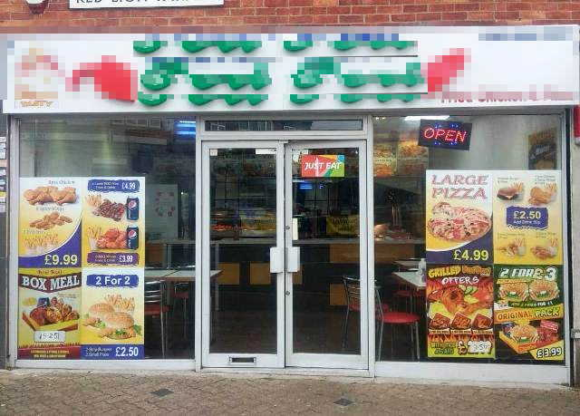 Chicken & Pizza Takeaway in Middlesex For Sale